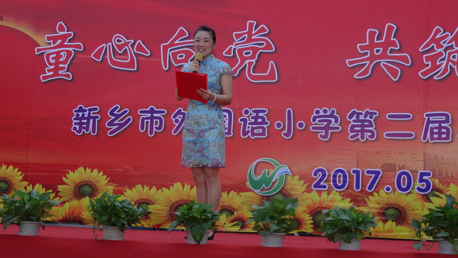 童心向党 共筑中国梦